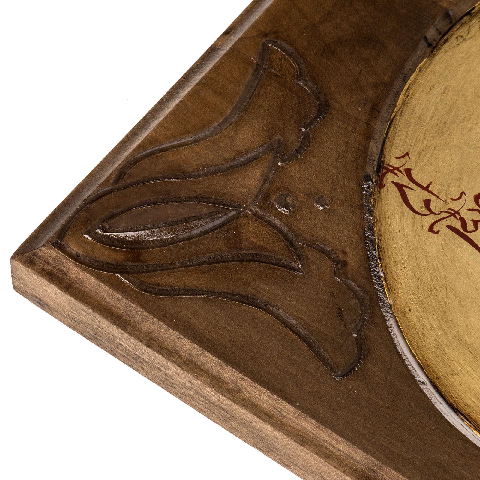 Icona Sacra Famiglia legno intarsiato 4