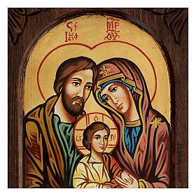 Icona Sacra Famiglia legno intarsiato s2