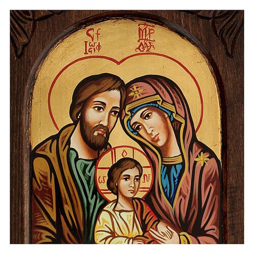 Icona Sacra Famiglia legno intarsiato 2