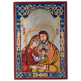 Icona Sacra Famiglia decori colorati s1