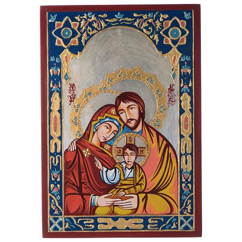 Icona Sacra Famiglia decori colorati 1