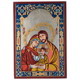 Rumanian hand-painted icons: Icon of the Holy Family, coloured decorations