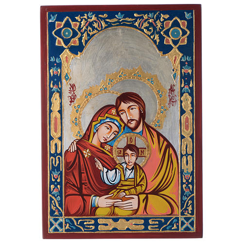 Icon of the Holy Family, coloured decorations 1