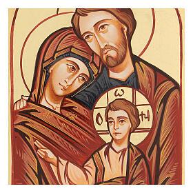Icona Sacra Famiglia Romania dipinta a mano s2