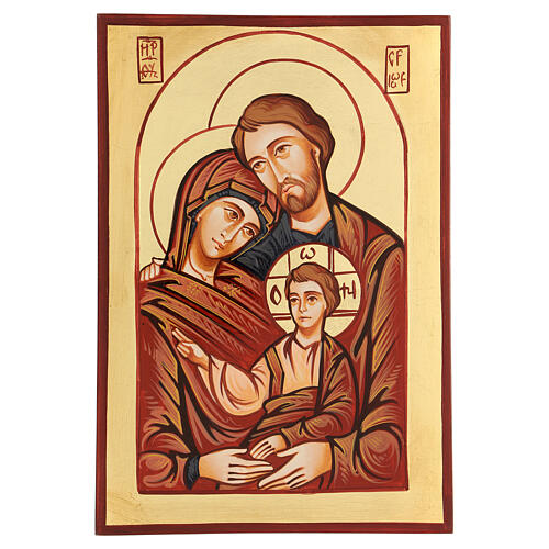 Icona Sacra Famiglia Romania dipinta a mano 1