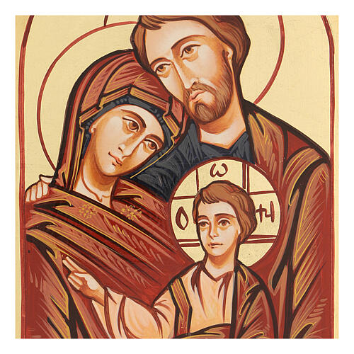 Icona Sacra Famiglia Romania dipinta a mano 2
