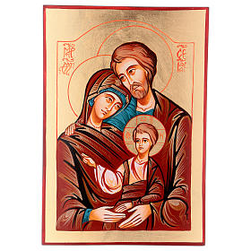 Rumanian hand-painted icons: Holy Family Romanian handpainted icon