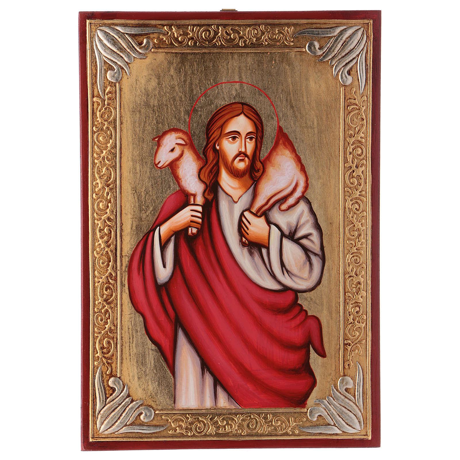 Icône de Jésus le bon pasteur 4