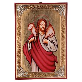 Icône de Jésus le bon pasteur s1