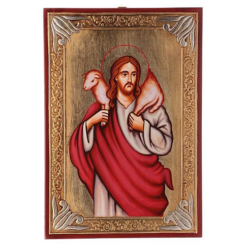 Icône de Jésus le bon pasteur 1