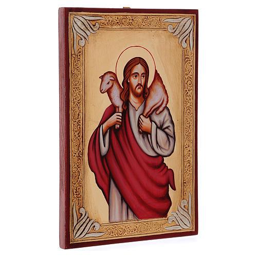 Icône de Jésus le bon pasteur 2