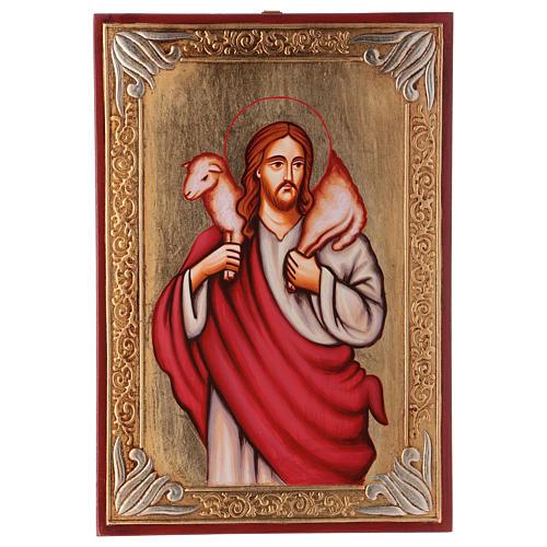 Icona di Gesù Buon Pastore 1