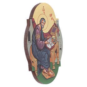 Icona San Marco ovale s2