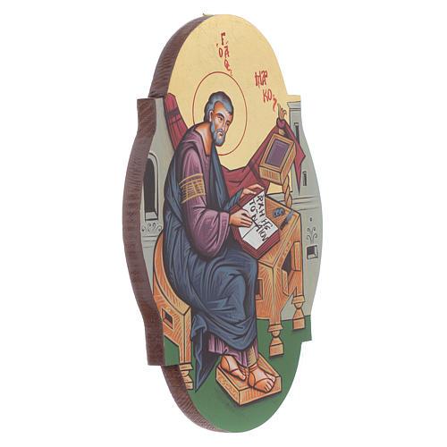Icona San Marco ovale 2