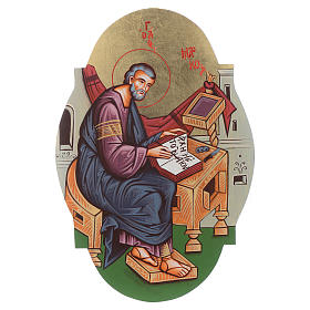 Rumanian hand-painted icons: Oval Icon St Mark Evangelist
