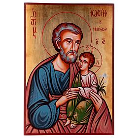 Icon of Saint Joseph and Baby Jesus s1