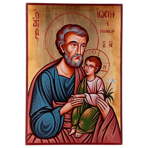 Icon of Saint Joseph and Baby Jesus 1