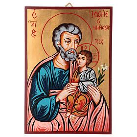 Icona San Giuseppe e Gesù bambino s1