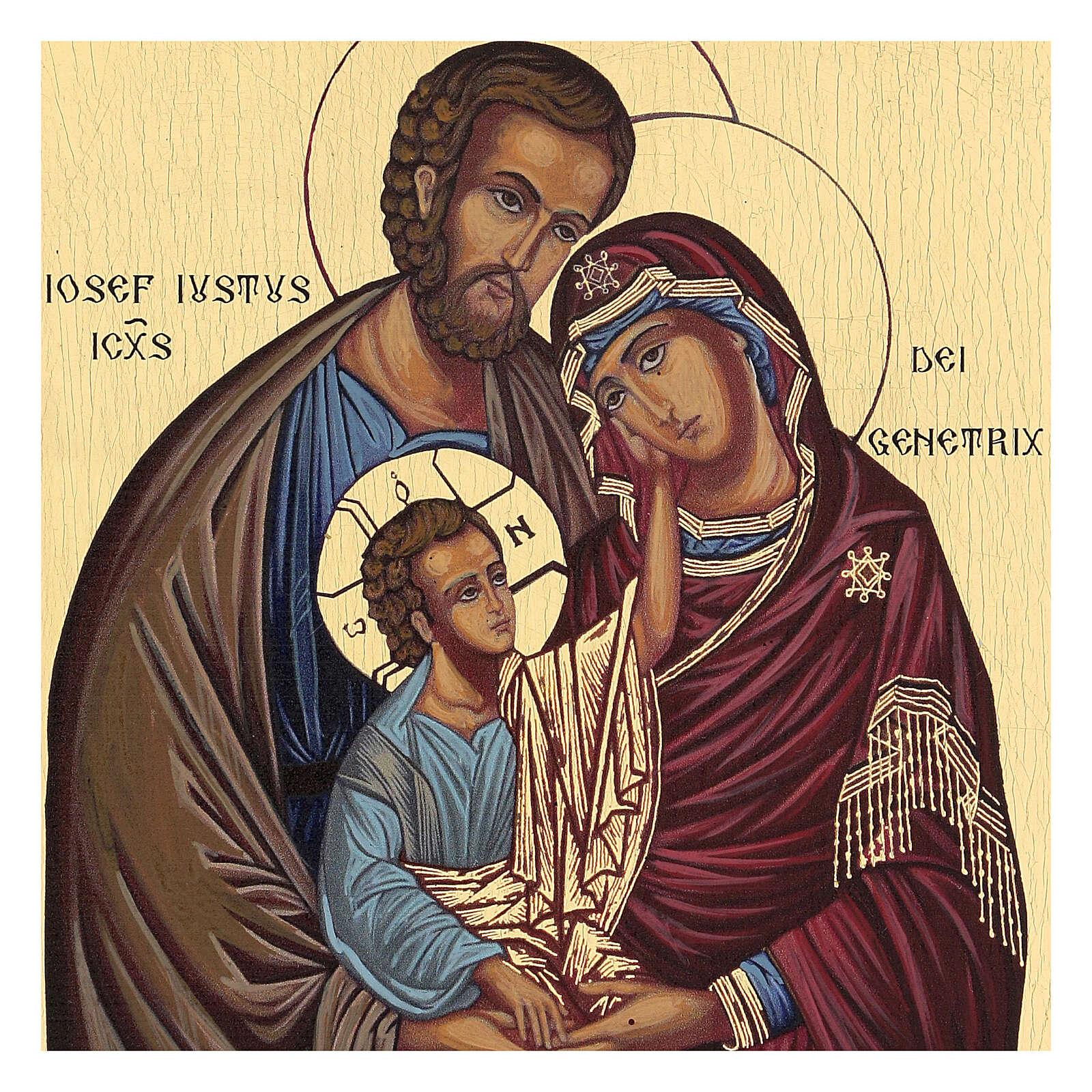 Icône byzantine Sainte Famille peinte à la main 14x10 cm 4