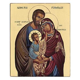 Icône byzantine Sainte Famille peinte à la main 14x10 cm s1
