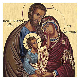 Icône byzantine Sainte Famille peinte à la main 14x10 cm s2