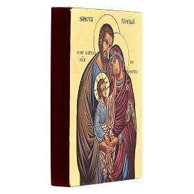 Icône byzantine Sainte Famille peinte à la main 14x10 cm s3
