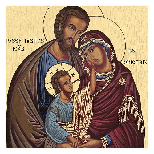 Icône byzantine Sainte Famille peinte à la main 14x10 cm 2