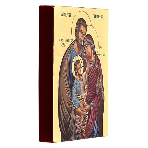 Icône byzantine Sainte Famille peinte à la main 14x10 cm 3
