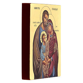 Byzantine icon Holy Family hand painted 14x10 cm s3