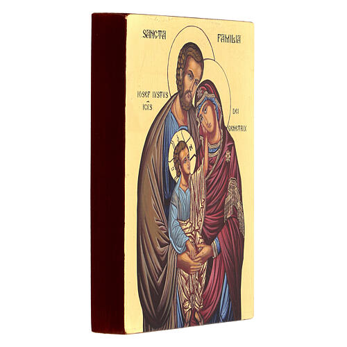 Byzantine icon Holy Family hand painted 14x10 cm 3