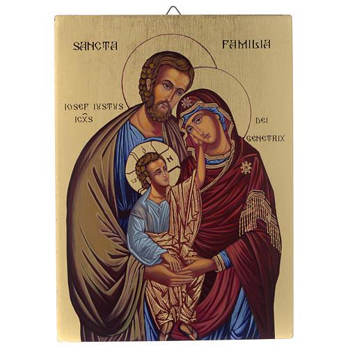 Icona bizantina Sacra Famiglia dipinta a mano su legno 24x18 cm 1