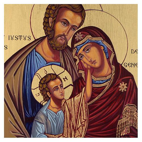Icona bizantina Sacra Famiglia dipinta a mano su legno 24x18 cm 2
