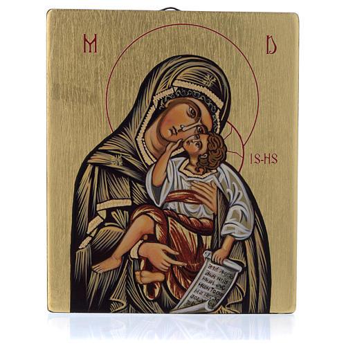 Icona bizantina Madre della Dolcezza 14x10 cm 1