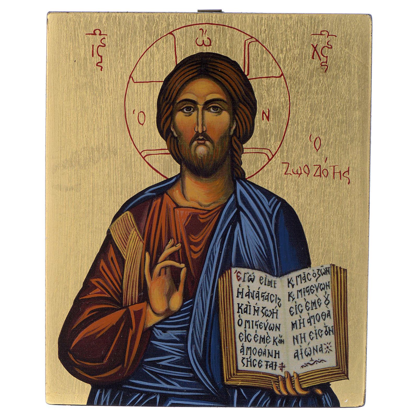 Icona bizantina Cristo Pantocratore dipinta a mano 14x10 cm 4