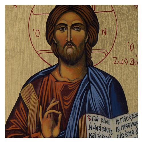 Icona bizantina Cristo Pantocratore dipinta a mano 14x10 cm 2
