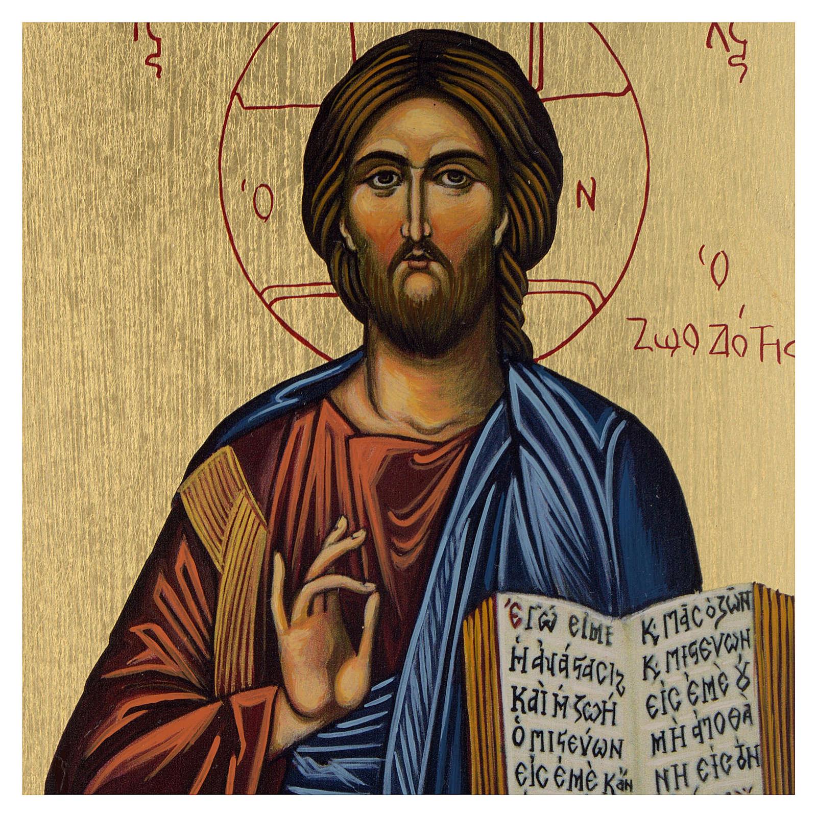 Icona bizantina Cristo Pantocratore dipinta su legno 19x16 cm 4