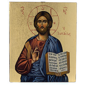 Icona bizantina Cristo Pantocratore dipinta su legno 19x16 cm s1