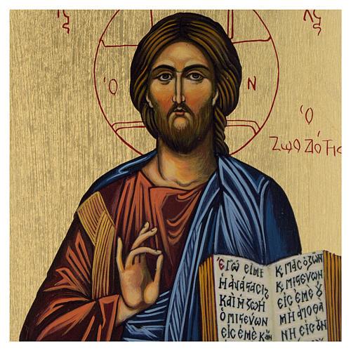Icona bizantina Cristo Pantocratore dipinta su legno 19x16 cm 2