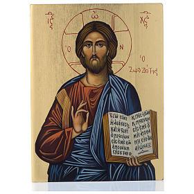 Icona bizantina Cristo Pantocratore 24x18 cm dipinta a mano su legno s1