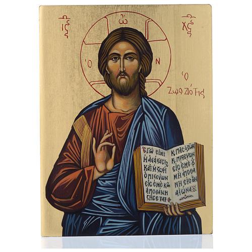 Icona bizantina Cristo Pantocratore 24x18 cm dipinta a mano su legno 1
