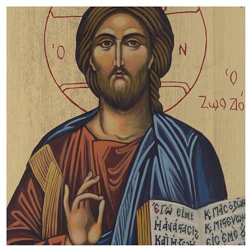 Icona bizantina Cristo Pantocratore 24x18 cm dipinta a mano su legno 2