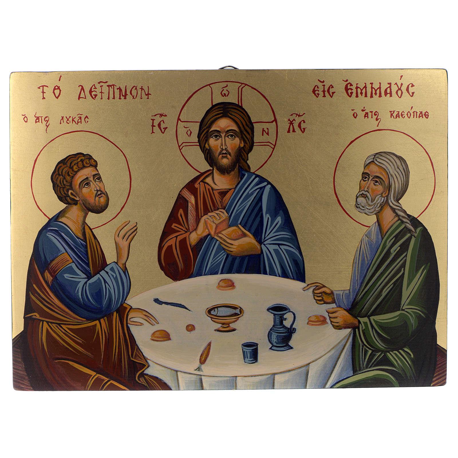 Icona bizantina Cena di Emmaus dipinta su legno 24x18 cm 4