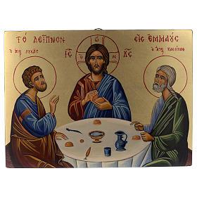 Icona bizantina Cena di Emmaus dipinta su legno 24x18 cm s1