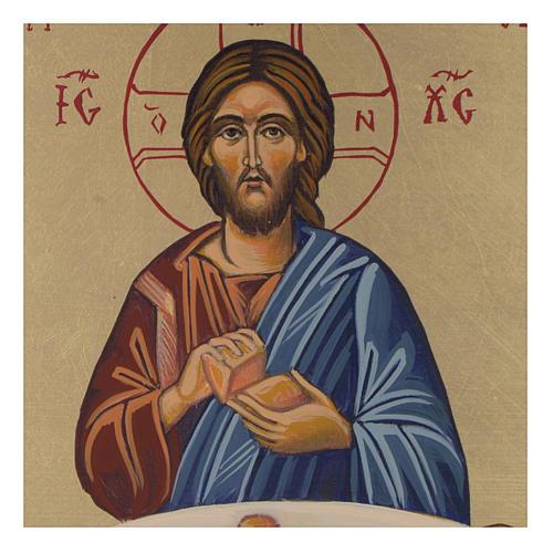 Icona bizantina Cena di Emmaus dipinta su legno 24x18 cm 2