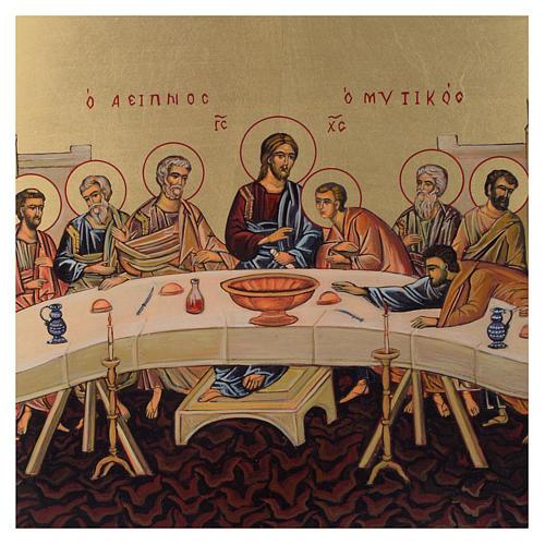 Icono bizantino Última Cena pintada a mano 30x25 cm 2