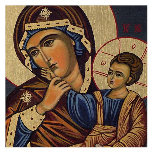 Icono bizantino Virgen con Niño pintada a mano 14x10 cm 2