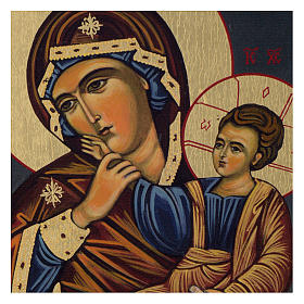 Icona bizantina Madonna col Bambino dipinta a mano 14x10 cm s2