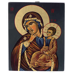 Byzantine icon Madonna and Child hand painted 14x10 cm s1
