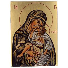Icône byzantine Vierge de Tendresse peinte sur bois 24x18 cm