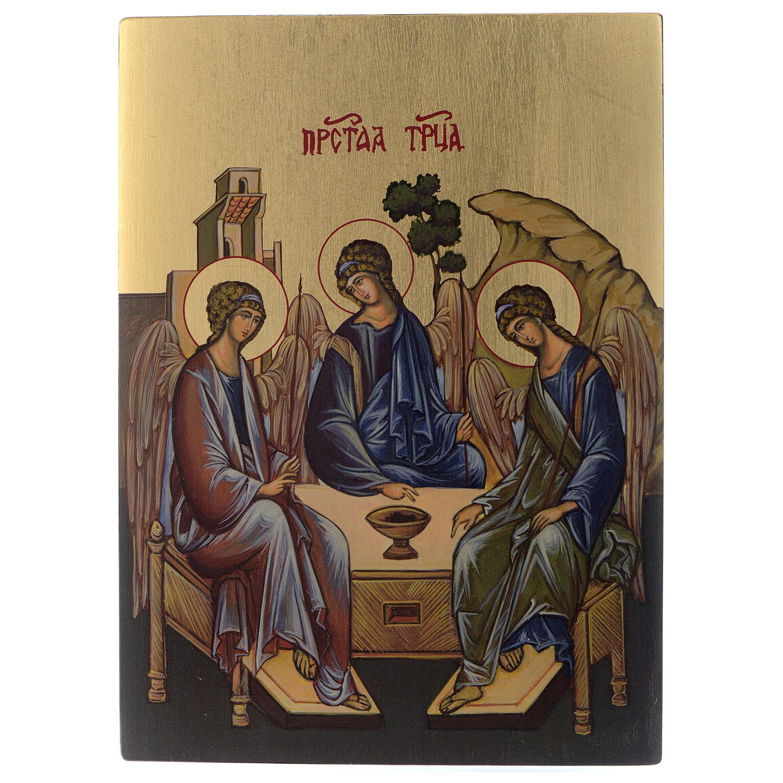 Icône byzantine Sainte Trinité peinte sur bois 24x18 cm 4